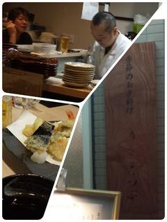 2014-09-30-00-38-01_deco.jpg
