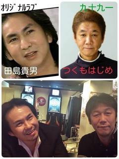 2015-01-17-08-18-54_deco.jpg
