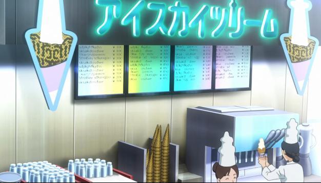 大阪ミナミダーツの出来るまったりバー「ノトロ」