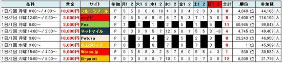 2013-08-12.jpg