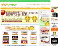urawaza_01.jpg