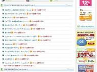 urawaza_02.jpg