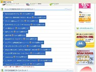 urawaza_03.jpg