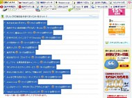 urawaza_04.jpg